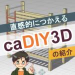caDIY3D