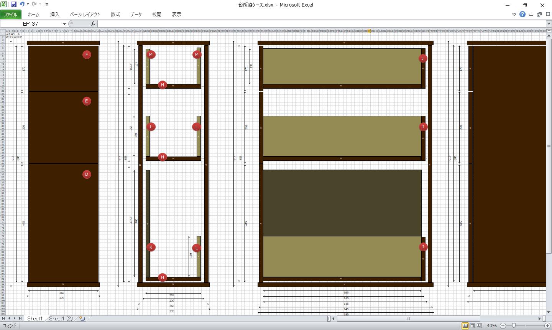 Excel作成した設計図