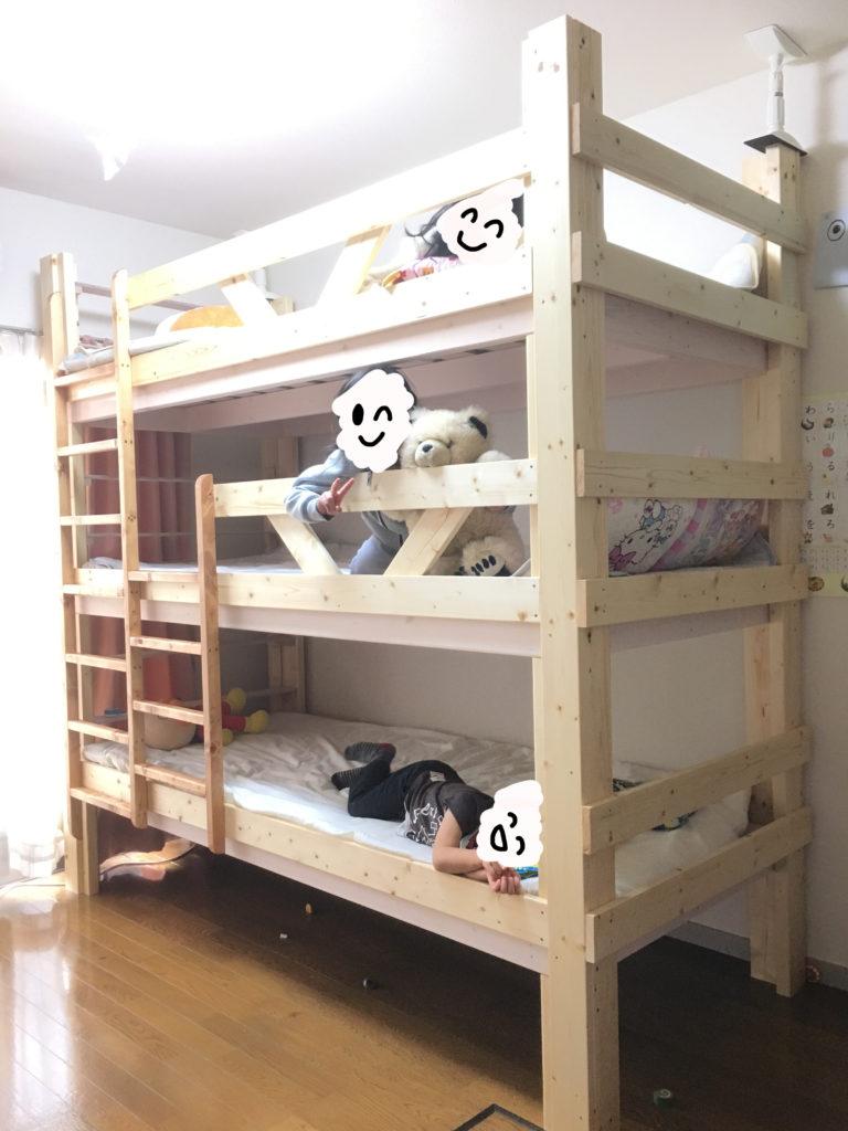 子供用三段ベッドを自作