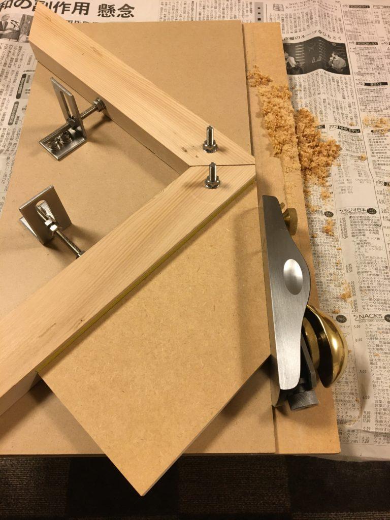 材料を45度に削る