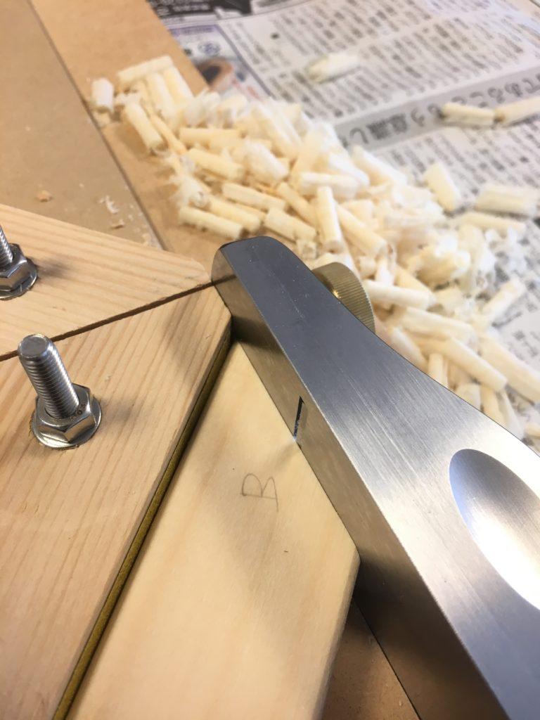 材料の削り方