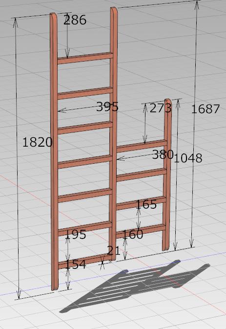 はしごのサイズ