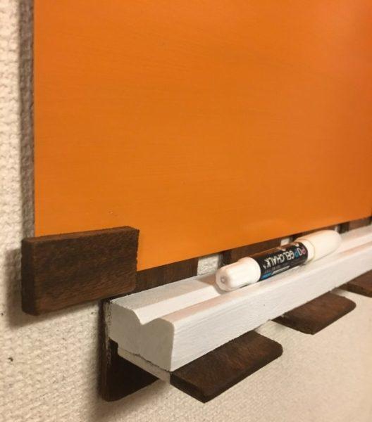 ミニ黒板 DIY