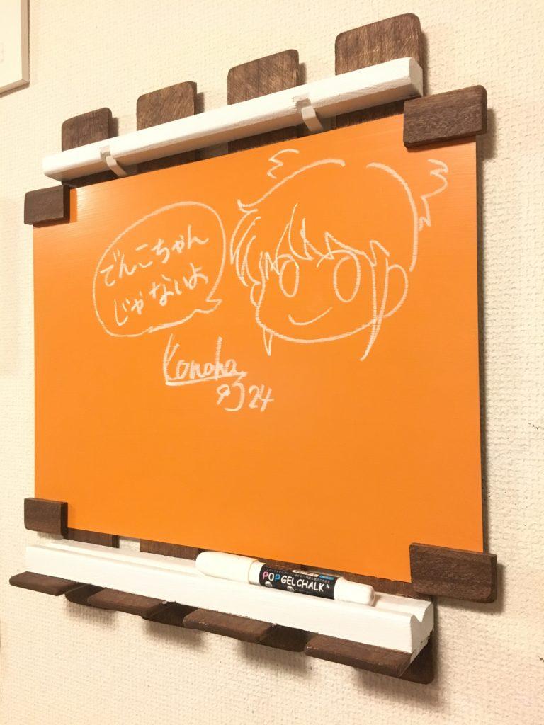 ミニ黒板 DIY すのこ リメイク