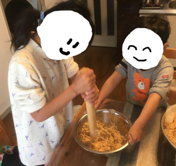 味噌 作り方 手作り