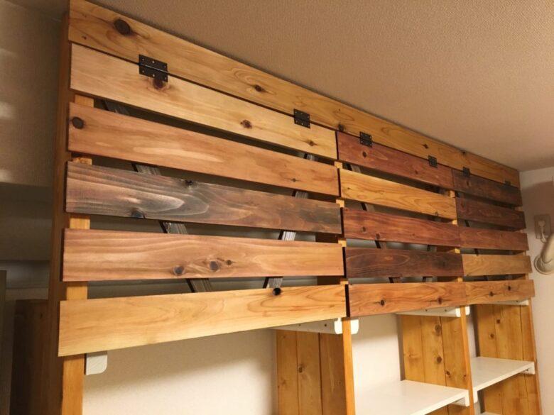 木の壁完成!
