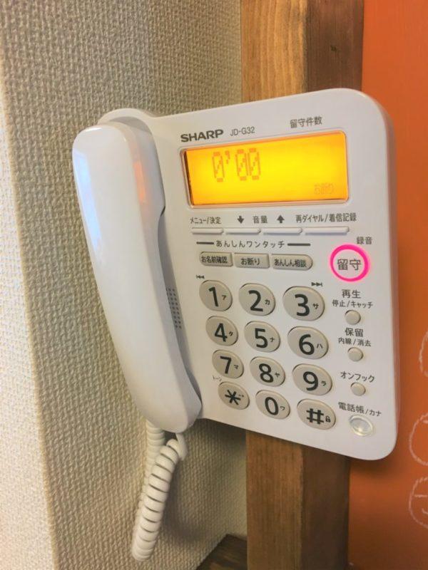 壁掛け 電話