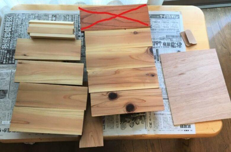 塗装した木材