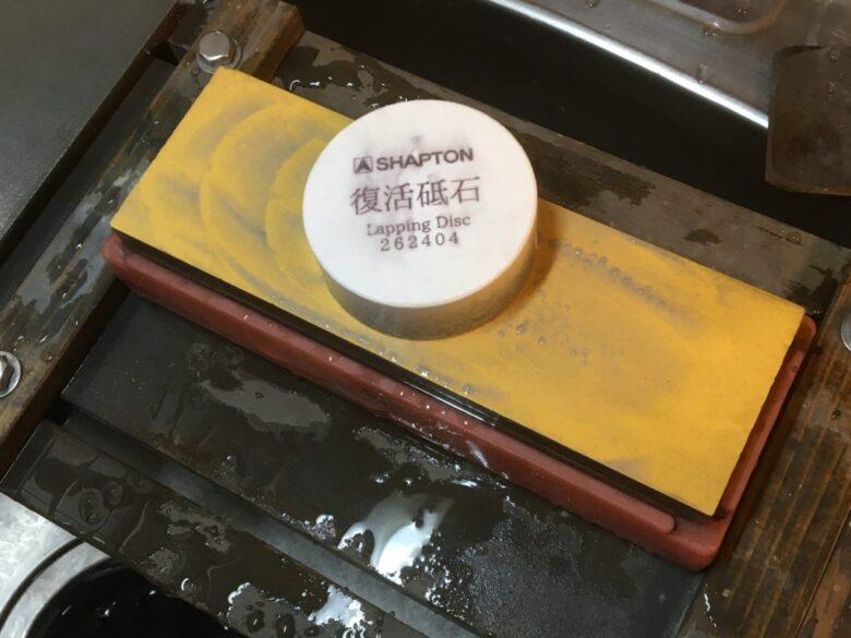 シャプトンの修正砥石を使うと研磨力が復活する