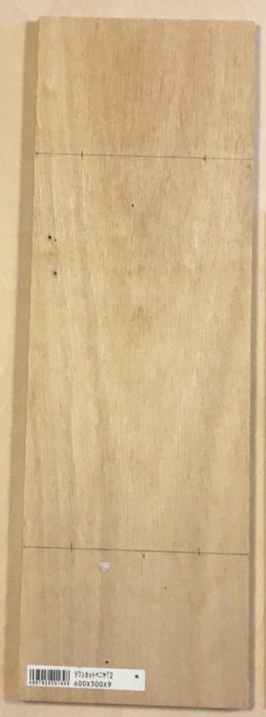 ストッパーにする木材