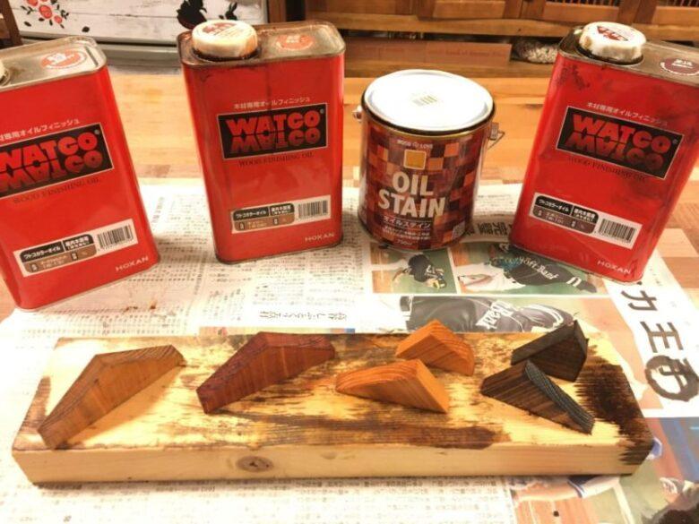 端材で塗装実験