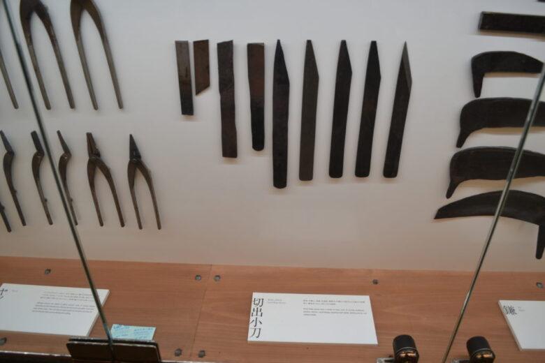 様々な道具の製作工程が詳しく紹介されている