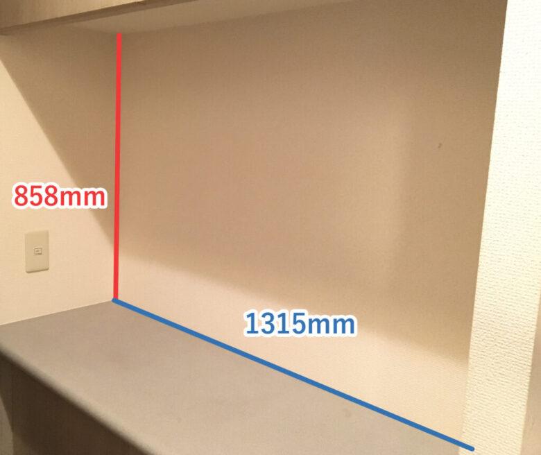玄関の計測