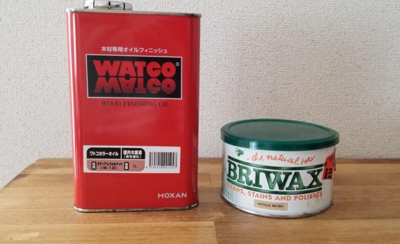 rui2141さんが購入されたワトコオイルとブライワックス