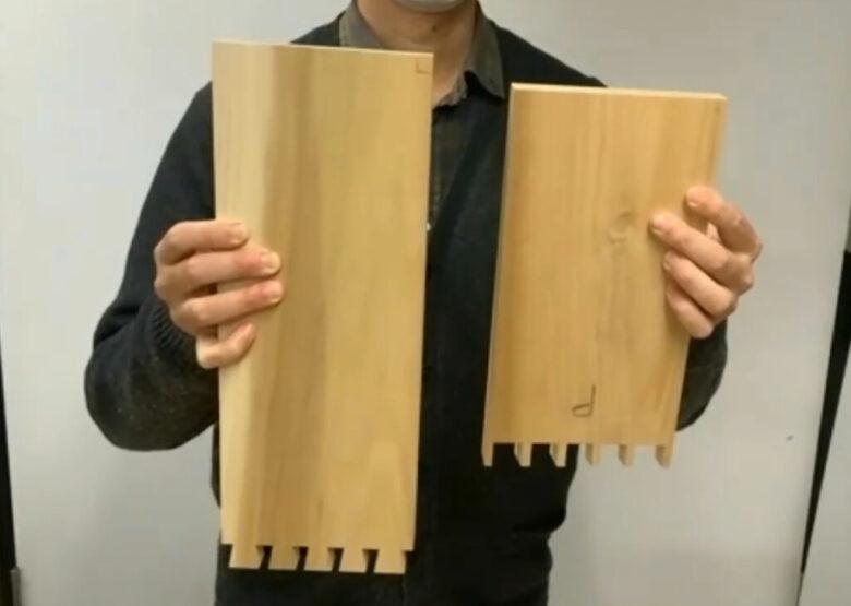 材料の木材~左長手板、右妻手板