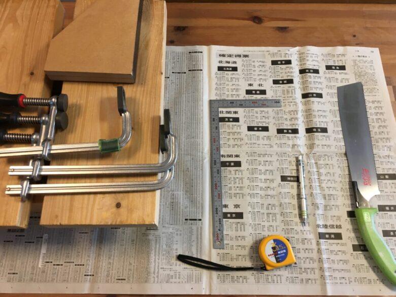 木材を切るのに必要な道具